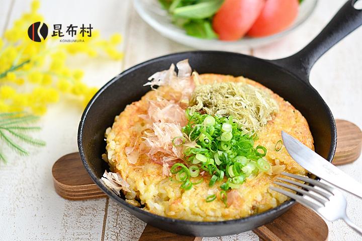 12.卵とチーズのカリカリ