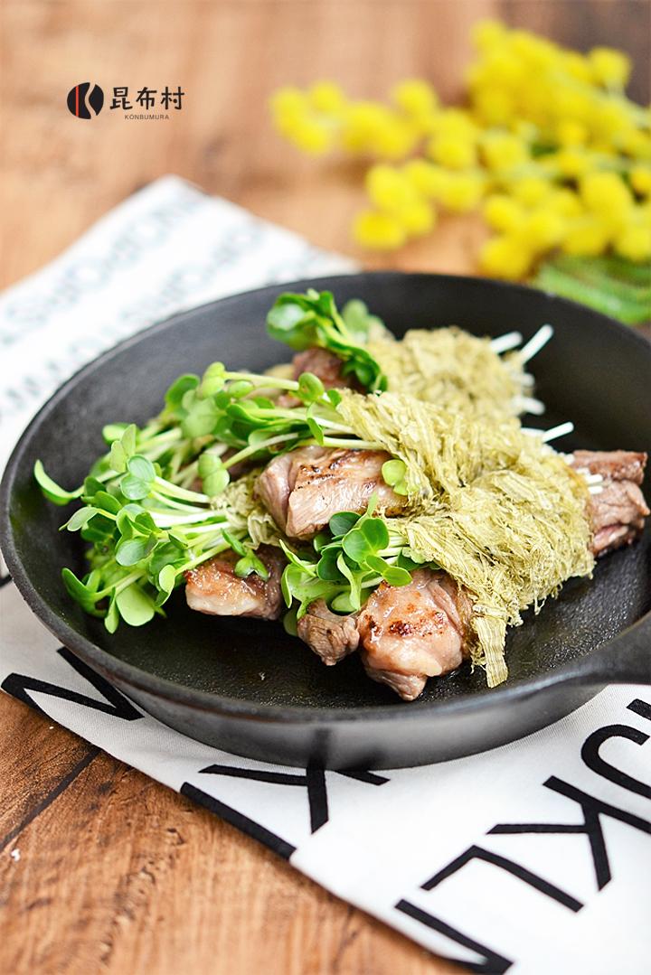 レシピ9 牛ステーキかいわれ大根のとろろ昆布巻き