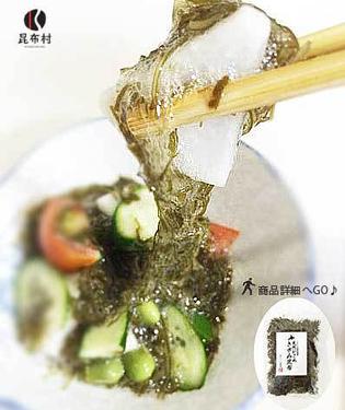 きゅうり・トマト・大根・茹でた枝豆と水で10分戻したがごめきざみ昆布を混ぜました。